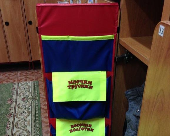 кармашки на шкафчик в детском саду