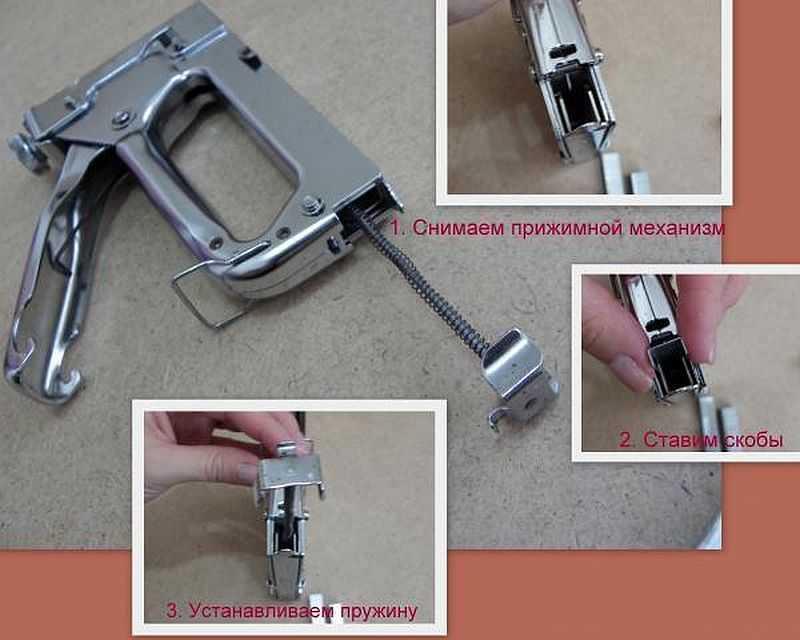 степлер для мебели (главный ключ)