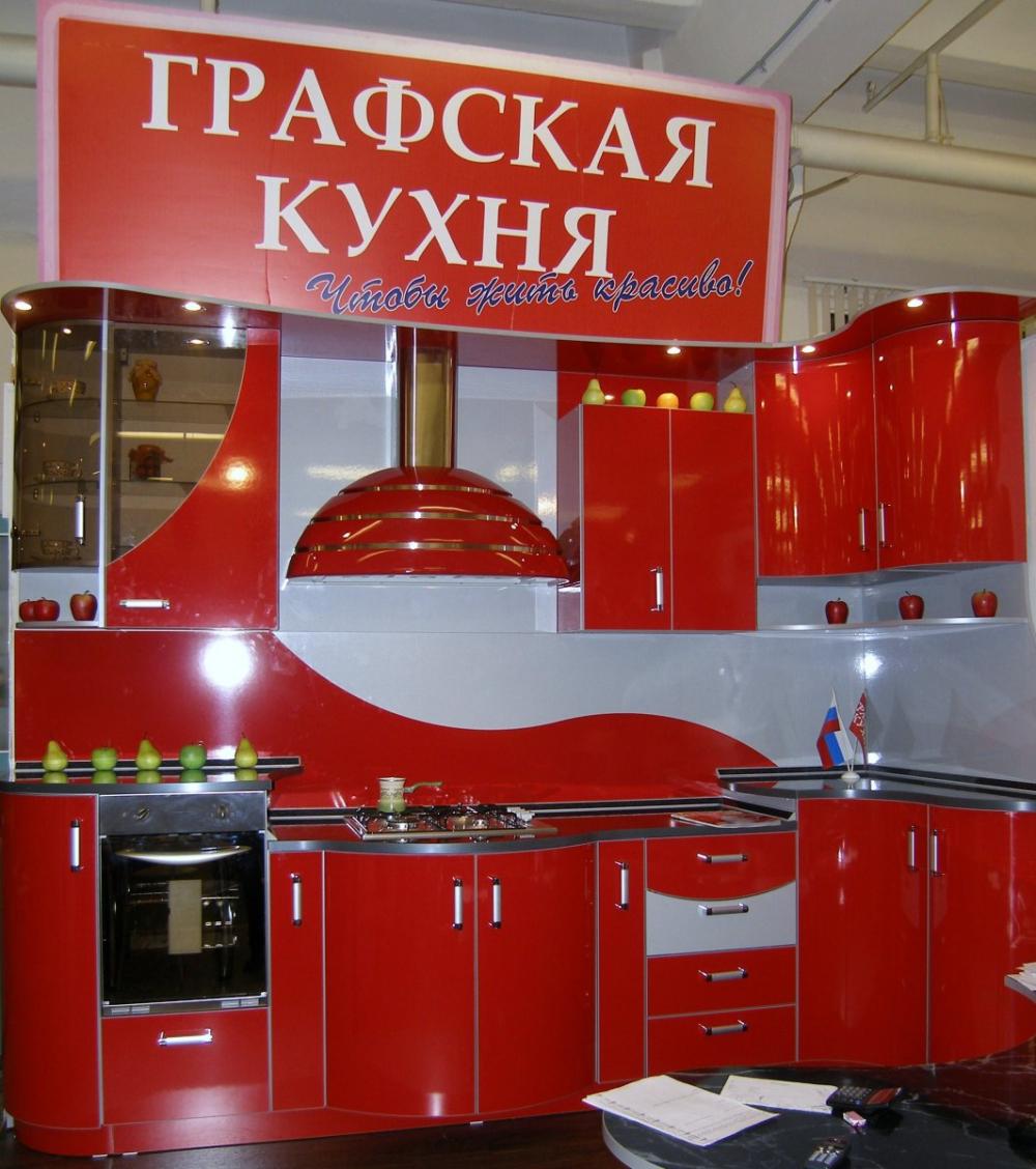 кухни российских производителей