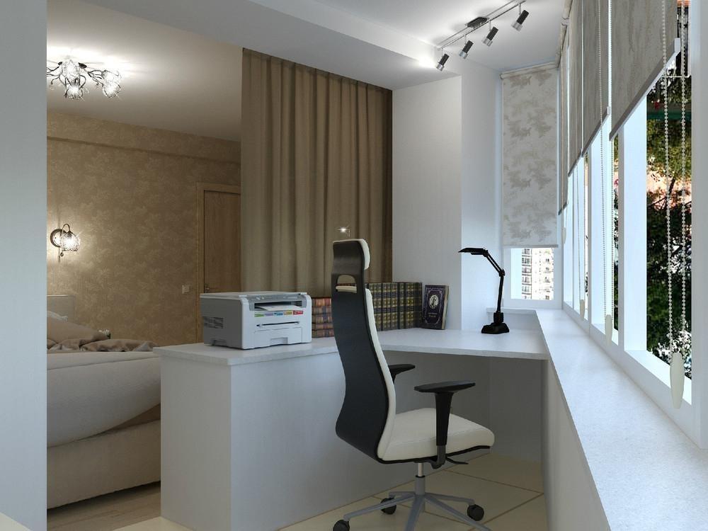 объединение балкона с комнатой (главный ключ)