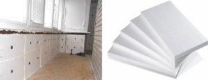 Пенопласт для утепления балкона изнутри: пошаговая инструкция по монтажу