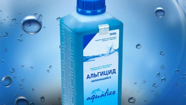 Обработка бассейна альгицидом: состав, отзывы, способы применения