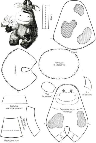 Подушка Бычок своими руками из ткани: выкройки, мастер-класс